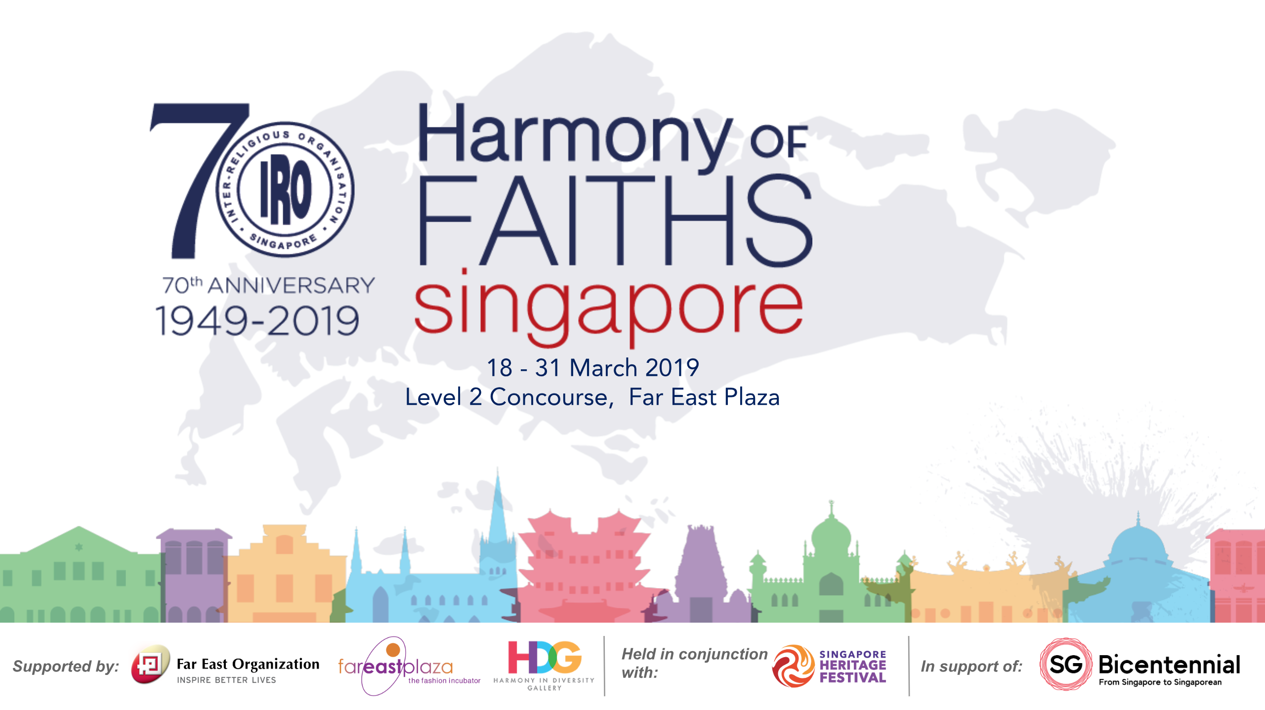 Harmony of Faiths Exhibition
